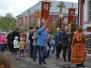 Традиционный пасхальный крестный ход 11.05.2014