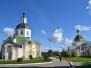 Поездка Оптина-Шамордино-Клыково 28-29.09.2013