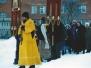 Престольный праздник 06.02.2006 (оцифровка)