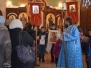 Престольный праздник 18.02.2012