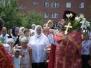 Престольный праздник 18.07.2009