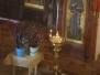 Вербное воскресенье 2011